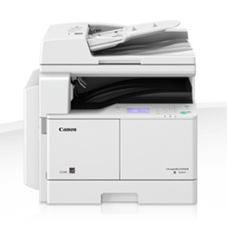 Imprimante laser multifonction Canon - Canon imageRUNNER 2204F -...