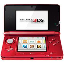 Console Nintendo - Nintendo Console 3DS Metallic Red