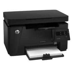 Imprimante laser multifonction HP LaserJet Pro MFP M125a - Imprimante multifonctions - Noir et blanc - laser - 216 x 297 mm (original) - A4/Legal (support) - jusqu'à 20 ppm (copie) - jusqu'à 20 ppm (impression) - 150 feuilles - USB 2.0