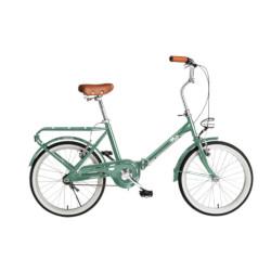Bicicletta Pieghevole Freno Tamburo Ruote Amar Cerca Compra