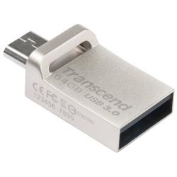 Chiavetta USB Transcend - 64gb jetflash880 silver plating