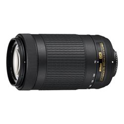 Nikon - 70-300mm f/4.5-6.3g ed vr af-p