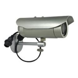 Telecamera per videosorveglianza Digital Data - Level one fcs-5063 5mpx outdoor
