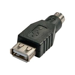 Adattatore Lindy - Adattatore tastiera / mouse 70000