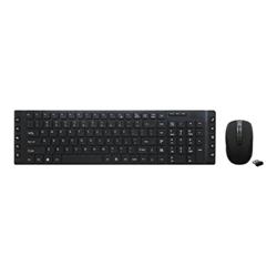 Kit tastiera mouse Eminent - Ewent ew3110 - set mouse e tastiera