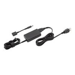 Alimentatore HP - Smart ac adapter - alimentatore - 45 watt h6y88aa#abz