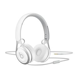 Cuffie Beats - EP Bianco