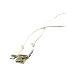 Telecomando G&BL - Premium line cavo usb - 1 m plusbmcw