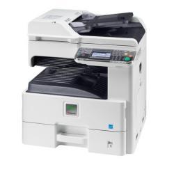 Imprimante laser multifonction Kyocera FS-6525MFP - Imprimante multifonctions - Noir et blanc - laser - A3 (297 x 420 mm) (original) - A3 (support) - jusqu'à 25 ppm (copie) - jusqu'à 25 ppm (impression) - 600 feuilles - USB 2.0, Gigabit LAN, hôte USB