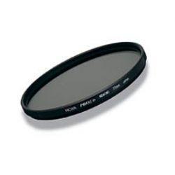 Filtro Canon - Nd4l - filtro - densità neutra - 58 mm 2596a001