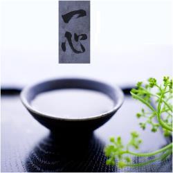 Latte di soia c608574