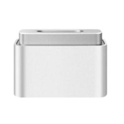 Image of Adattatore Magsafe to magsafe 2 converter - adattatore connettore alimentazone md504zm/a