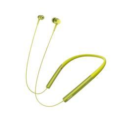 Sony h.ear in MDR-EX750BT - Écouteurs avec micro - intra-auriculaire - montage derrière le cou - sans fil - Bluetooth - NFC* - jaune citron