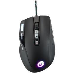 Mouse BigBen Interactive - Pcgm-400l