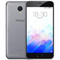 """Smartphone Meizu m3 note - Smartphone - double SIM - 4G LTE - 16 Go - microSDXC slot - TD-SCDMA / UMTS / GSM - 5.5"""" - 1 920 x 1 080 pixels (403 ppi) - LTPS TFT - 13 MP (caméra avant de 5 mégapixels) - Android - gris"""