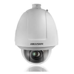 Image of Telecamera per videosorveglianza Ds-2df5225x-ael 301311708