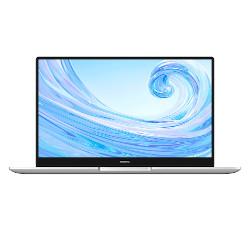 Notebook Huawei - Matebook D15 15,6'' Ryzen 5 RAM 8GB SSD 256GB 53010TVB